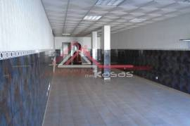 Commercial property Sesimbra